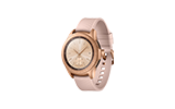undefined Rose Gold right