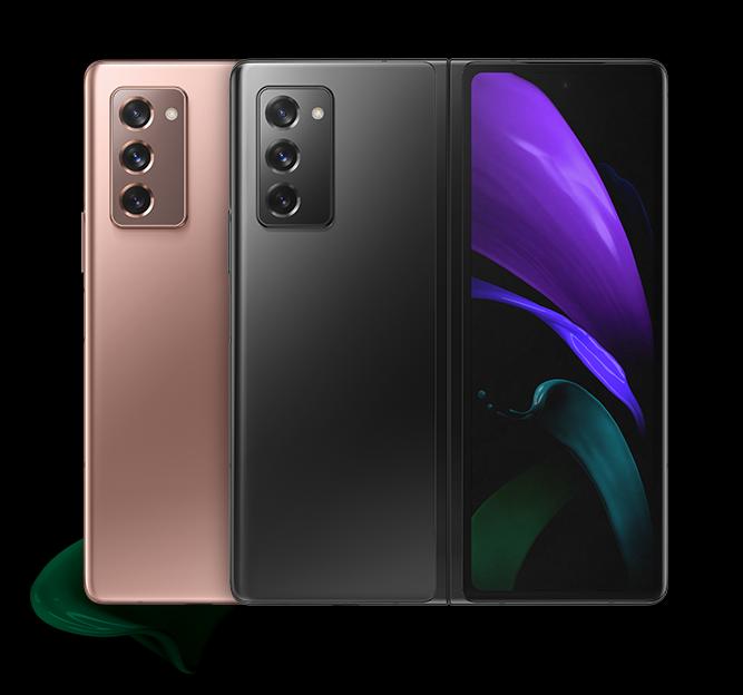 Galaxy Z Fold2 5G palette