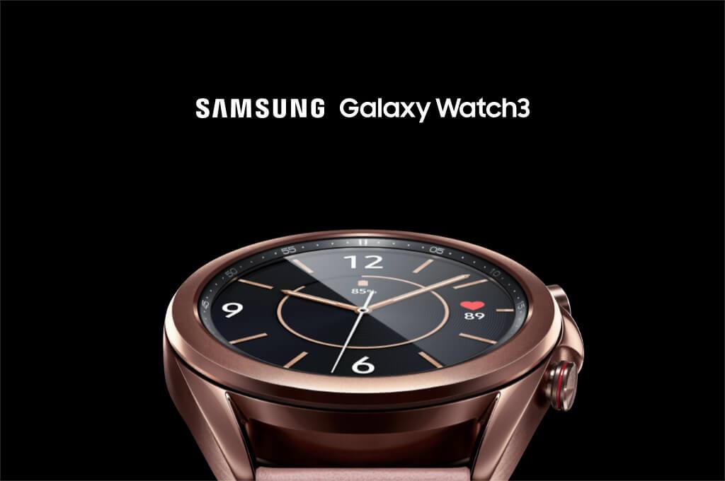Samsung smartwatch range